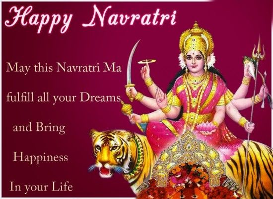 Happy Navratri Images Hd Download