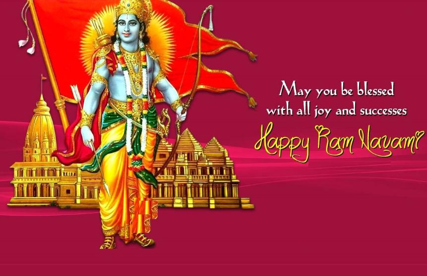 Images Of Ram Navami Wishes