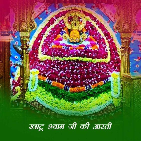 Khatu Shyam Image Wallpaper Hd