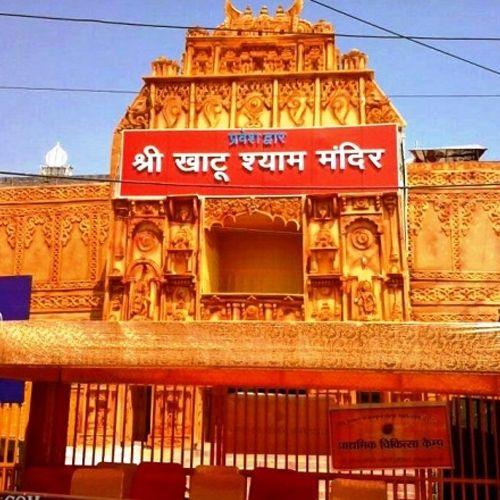 Khatu Shyam Ji Image