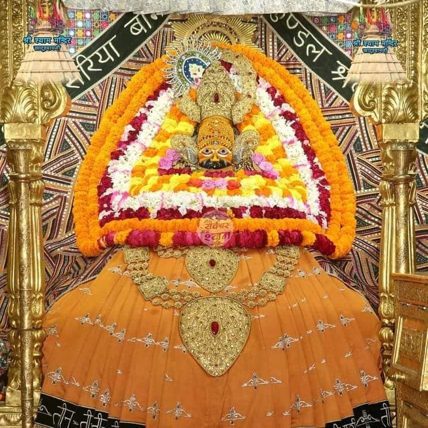 Khatu Shyam Pic Full Hd