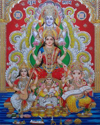 Laxmi Narayan Images