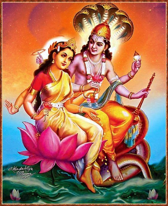 Laxmi Narayana Photos