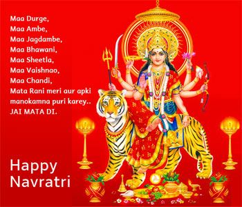 Navratri Images Special Dp For Whatsapp