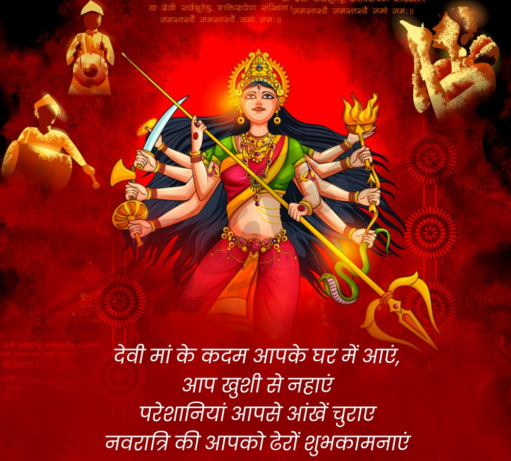 Navratri Special Hd Images Download