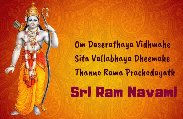 Ram Navami 3d Images Download