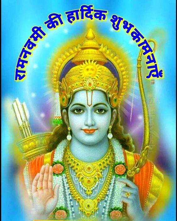 Ram Navmi Images Status Hd Wallpaper